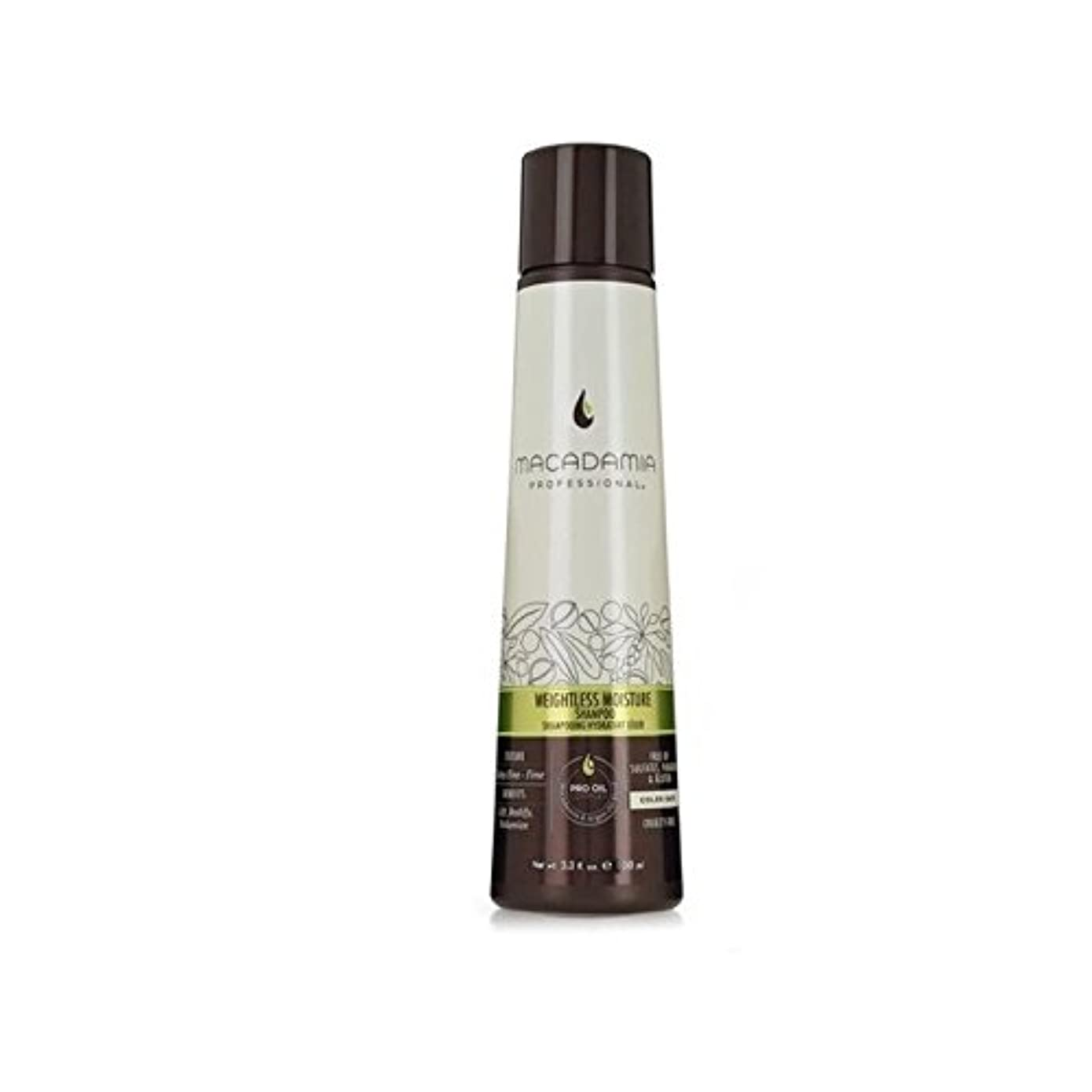 気分封筒吸うMacadamia Weightless Moisture Shampoo (100ml) (Pack of 6) - マカダミア無重力水分シャンプー(100ミリリットル) x6 [並行輸入品]