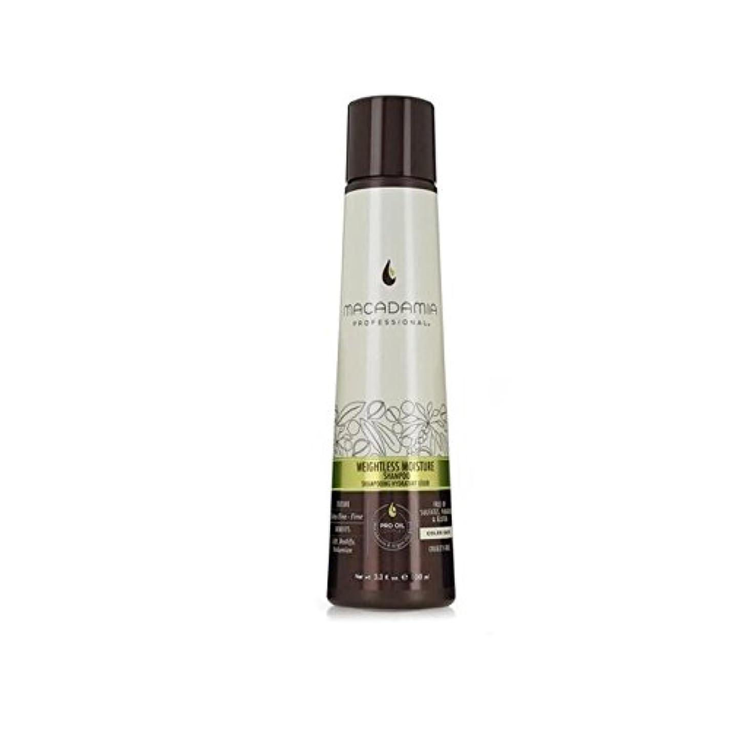 記念碑的な振動する新聞Macadamia Weightless Moisture Shampoo (100ml) - マカダミア無重力水分シャンプー(100ミリリットル) [並行輸入品]