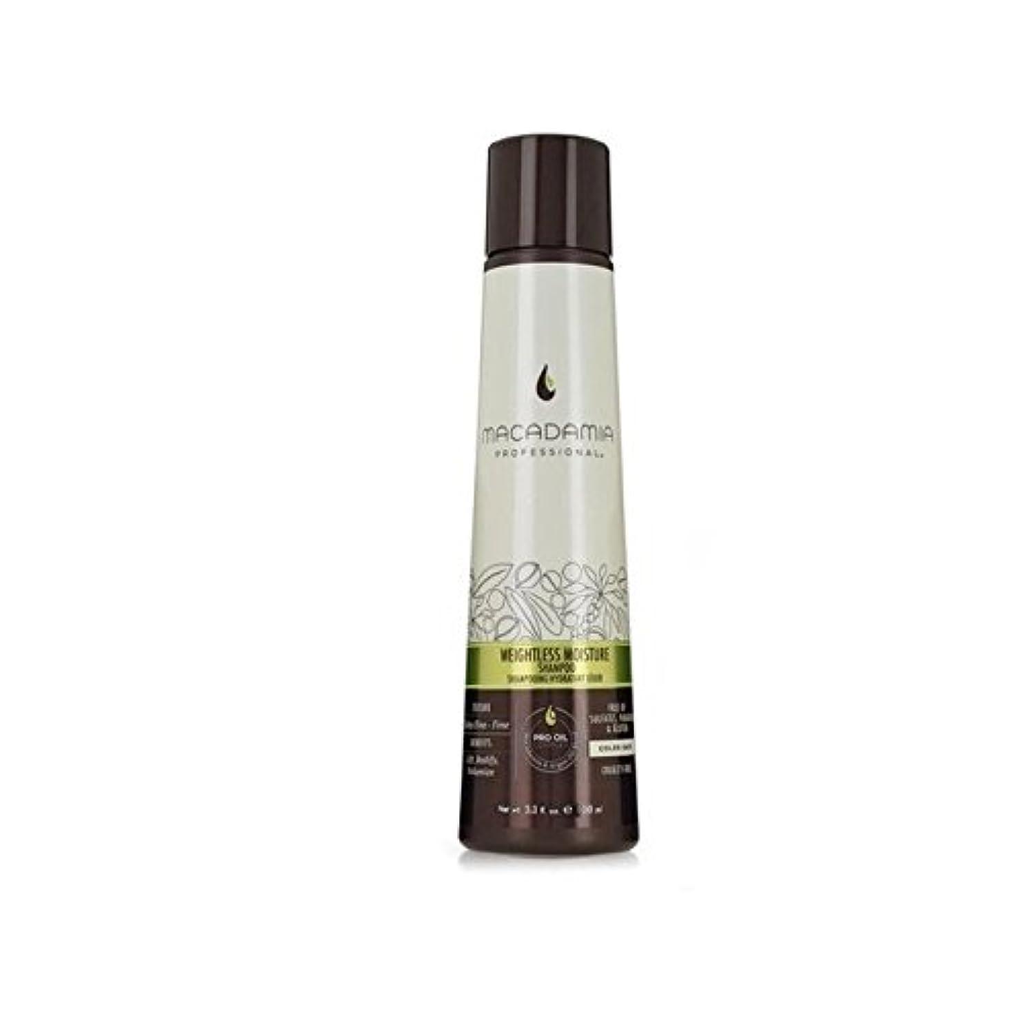 矩形尾山積みのマカダミア無重力水分シャンプー(100ミリリットル) x4 - Macadamia Weightless Moisture Shampoo (100ml) (Pack of 4) [並行輸入品]
