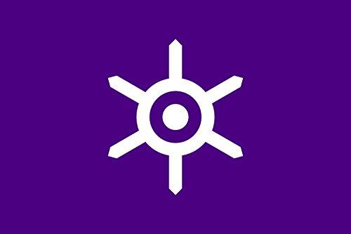 magFlags Bandera XXS Tokio | Bandera Paisaje | 0.24m² | 40x60cm