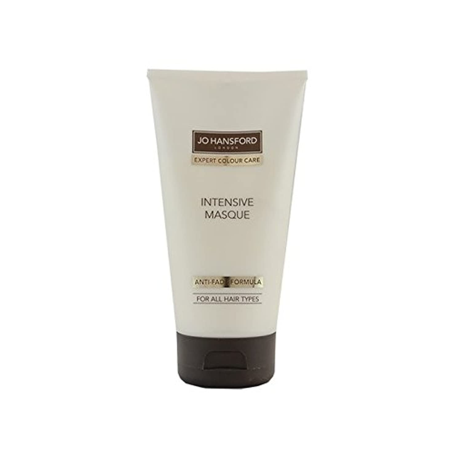 容赦ない避けられないエキスパートJo Hansford Intensive Masque - Fine Hair (150ml) (Pack of 6) - ジョー?ハンスフォード集中的な仮面 - 細い髪(150ミリリットル) x6 [並行輸入品]