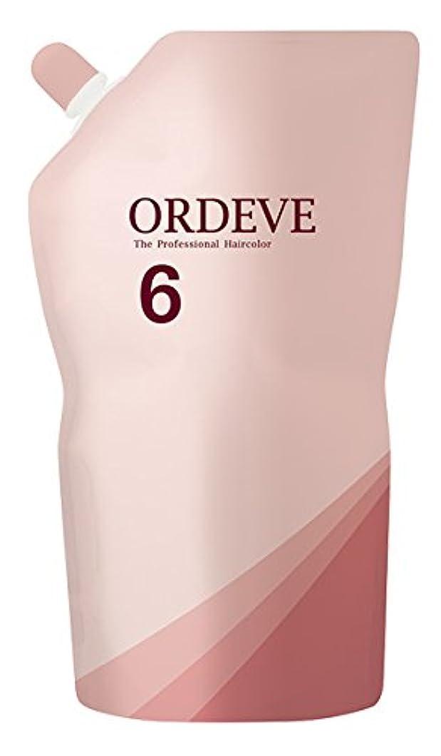 放射するゼリー行進ORDEVE(オルディーブ) ヘアカラー 第2剤 OX(オキシダン) 6% 1000ml