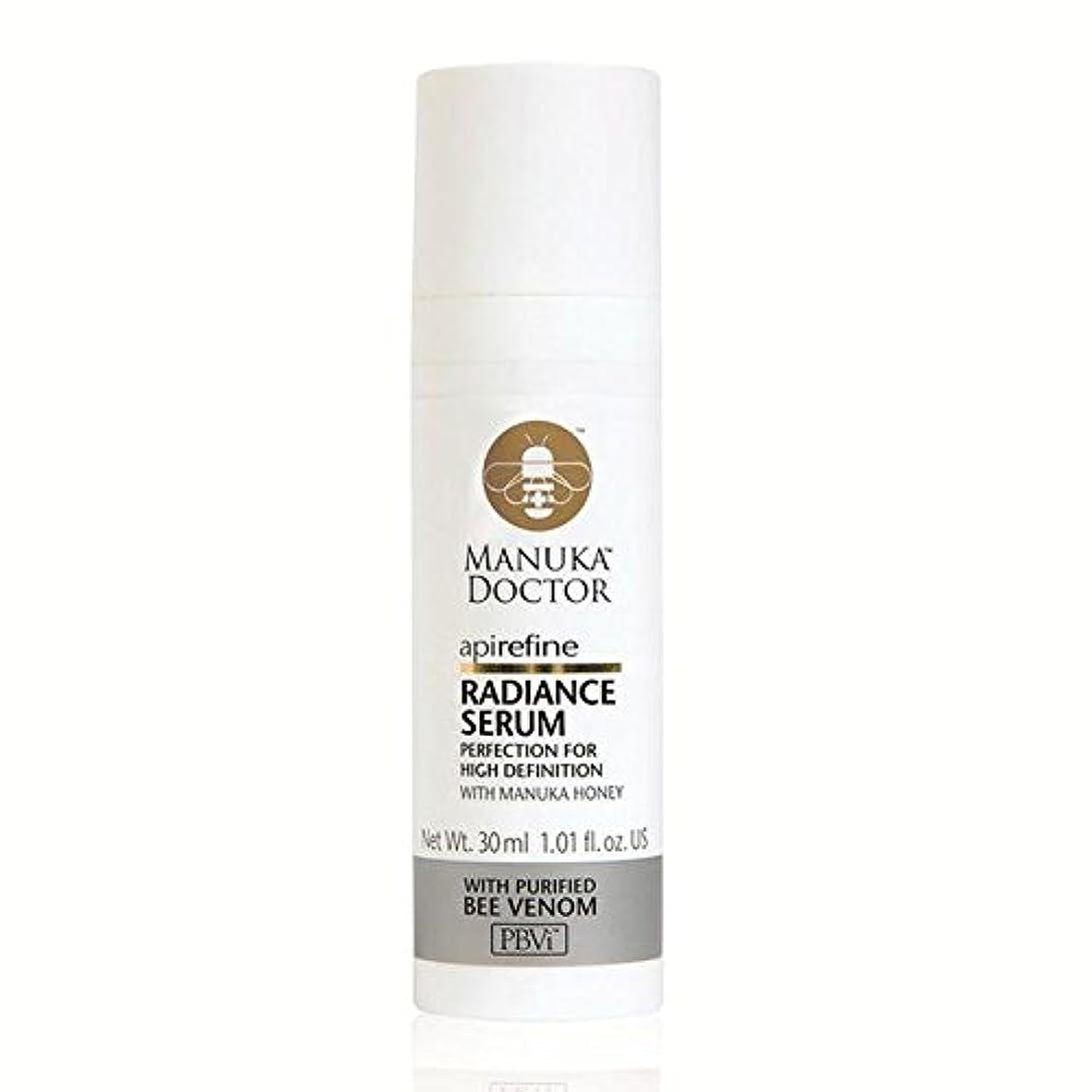 馬鹿げた机借りるマヌカドクター絞り込み放射輝度セラム30 x4 - Manuka Doctor Api Refine Radiance Serum 30ml (Pack of 4) [並行輸入品]