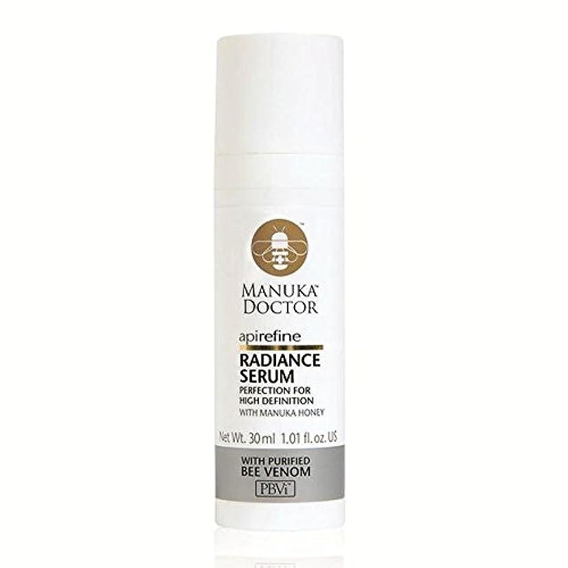 時制競争試みるManuka Doctor Api Refine Radiance Serum 30ml - マヌカドクター絞り込み放射輝度セラム30 [並行輸入品]