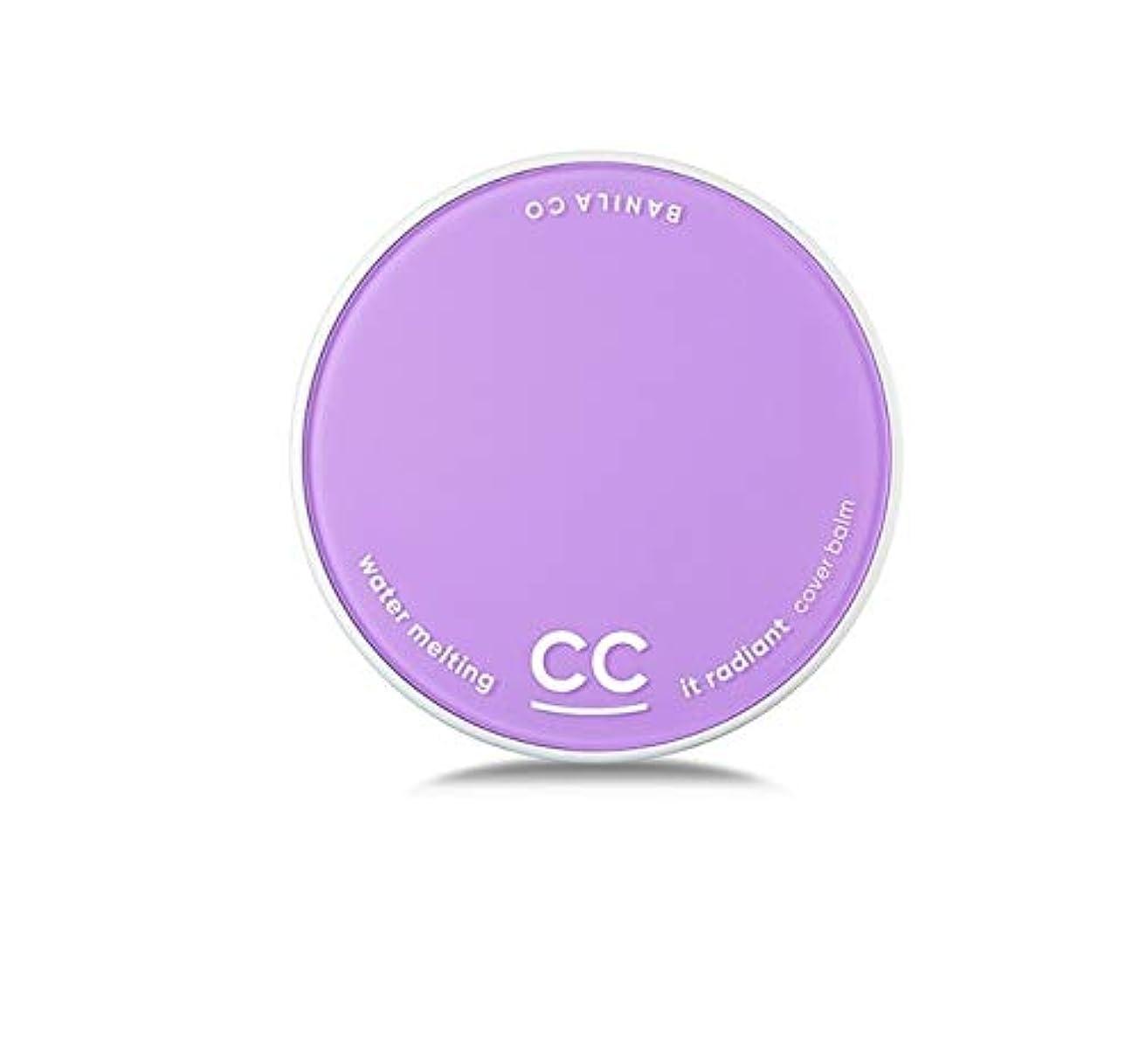 ますます経由でサルベージbanilaco It Radiant CCエッセンスカバーバーム/It Radiant CC Essence Cover Balm 15g # natural beige [並行輸入品]