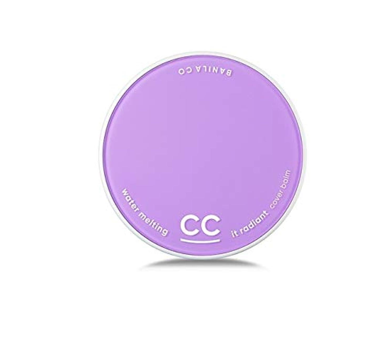 形測定可能眠りbanilaco イットラディアントCCエッセンスカバーバーム/It Radiant CC Essence Cover Balm 15g # Light Beige [並行輸入品]