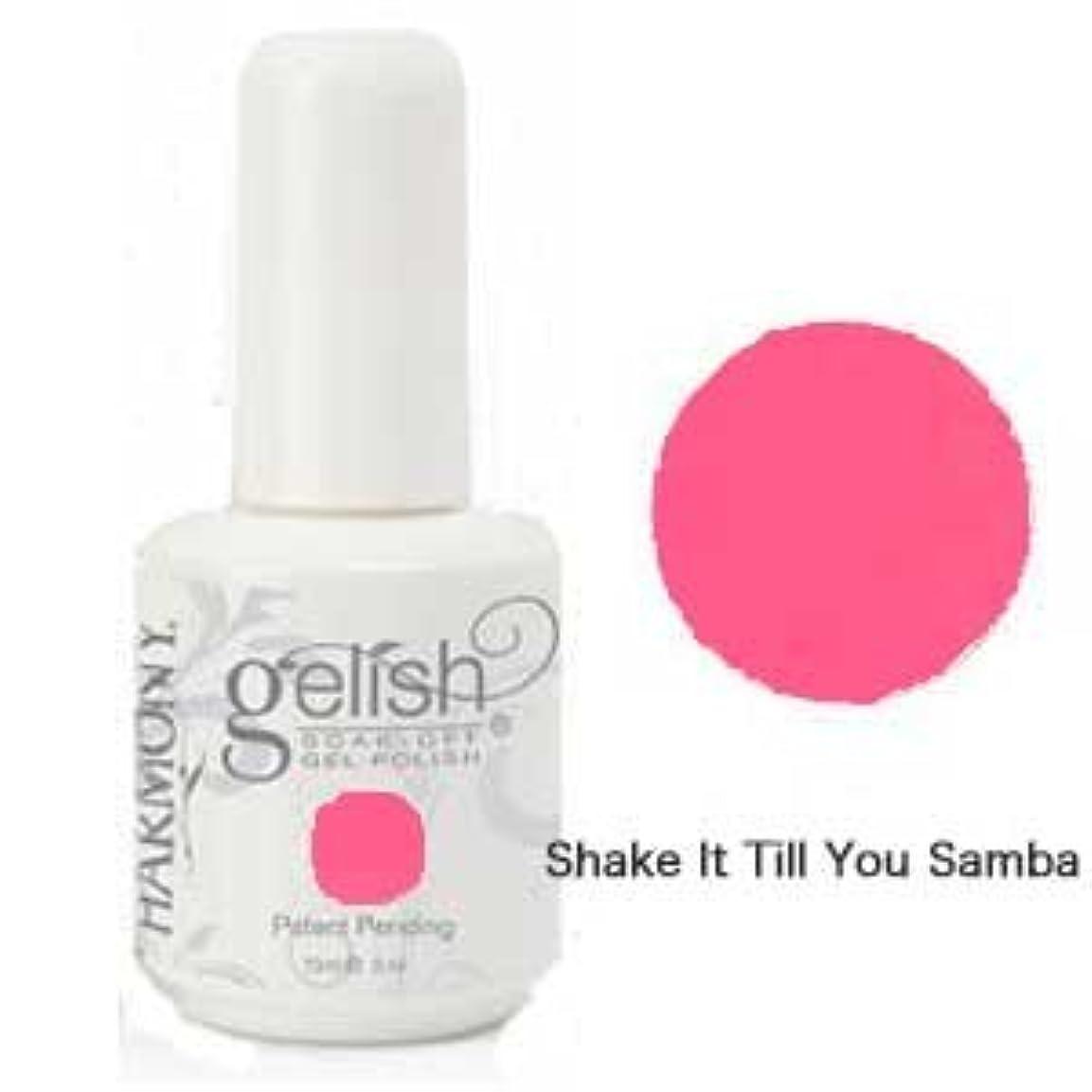 オーロック共産主義滅びるHarmony gelishソークオフジェル-Shake It Till You Samba15ml [海外直送品][並行輸入品]