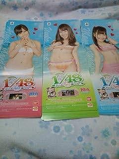 AKB48 アイドルがグアムで恋したら短冊ポスター 米沢瑠美