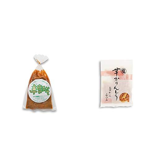 [2点セット] 辛唐みそ(130g)・塩芋かりんとう(150g)
