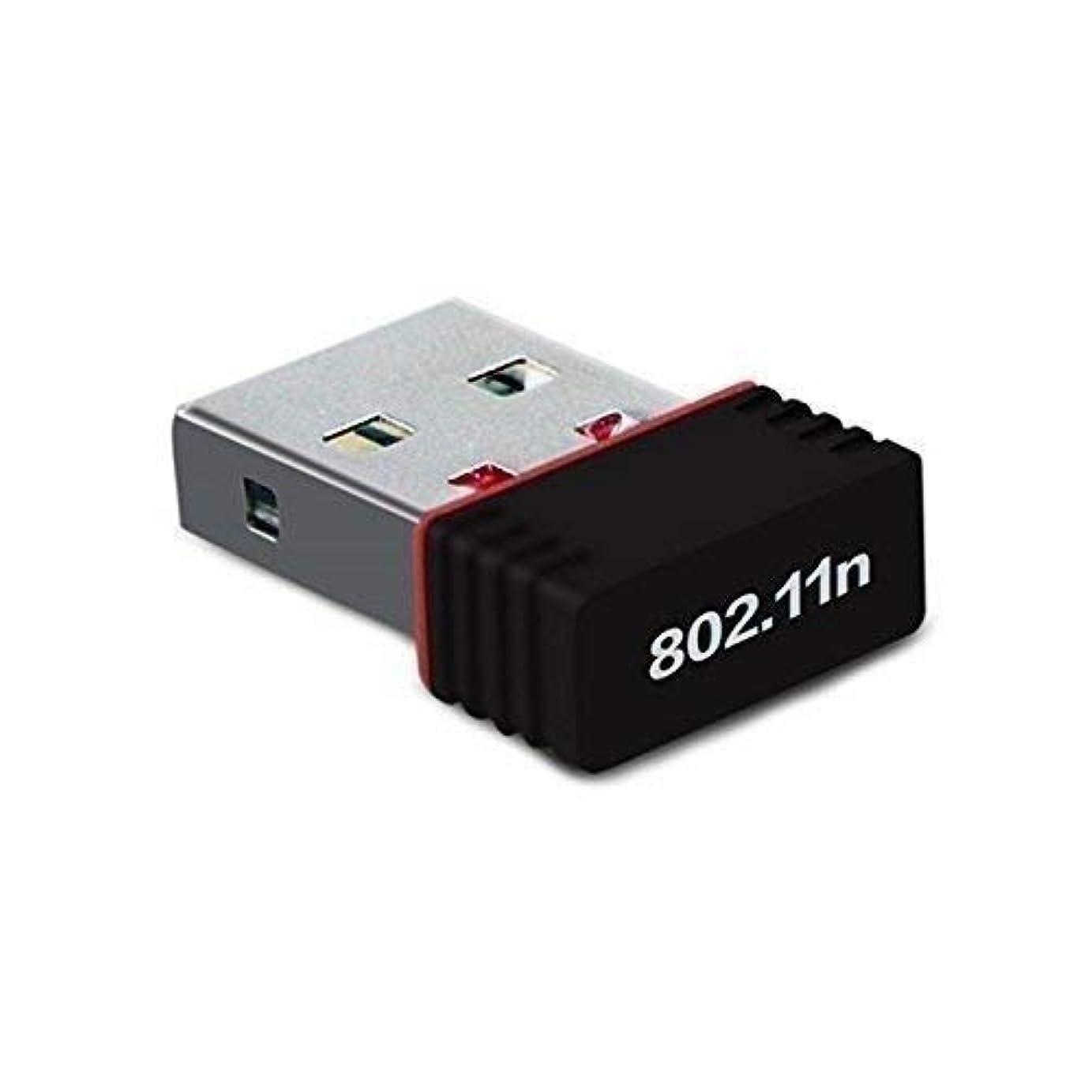 狂う縫い目間違えたYIYI USB2.0 WIFI 無線LAN 子機 親機 アダプタ 超小型 IEEE802.11n/g/bサポート USB WiFiネットワーク ワイヤレス接続
