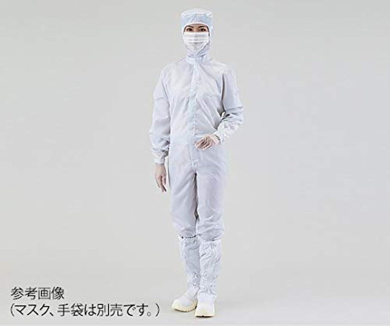 ミケランジェロ吸収剤砂のアズワン クリーンスーツ(オールインワン) 3L 白 シューズ27.5cm /4-400-12