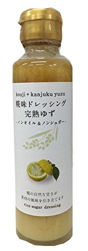 河野酢味噌製造工場『糀味ドレッシング完熟ゆず』