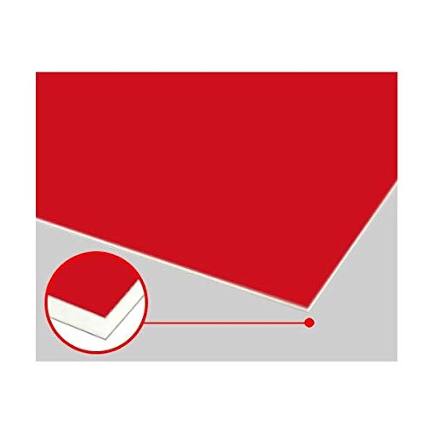 マラソン増加するインゲンアルミ複合板ソレイタ(両面レッド 艶あり/艶なし)3mm 300×600mm 縮小カット1枚無料 (メーカー規格板は法人限定出品に移行しました)