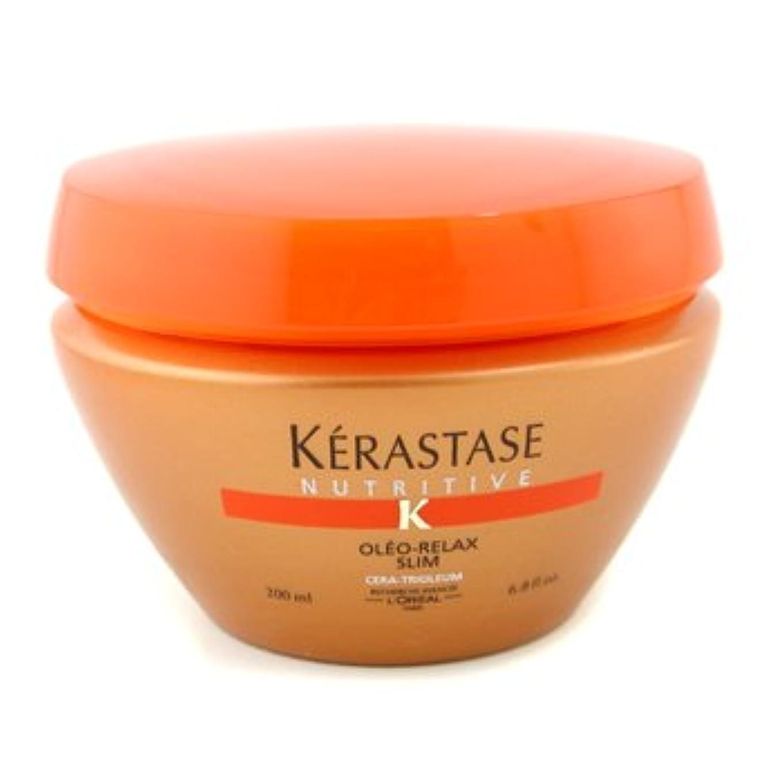 最大の締め切り無効にするKerastase - スリムな200ミリリットルの仮面劇オレオリラックス - 【並行輸入品】