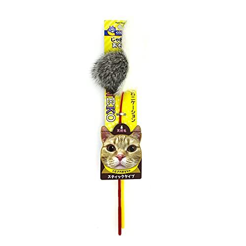 キャティーマン (CattyMan) じゃれ猫 あそび 2本入
