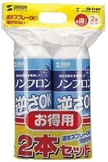 (9個まとめ売り) サンワサプライ エアダスター(逆さOKエコタイプ) CD-31SET