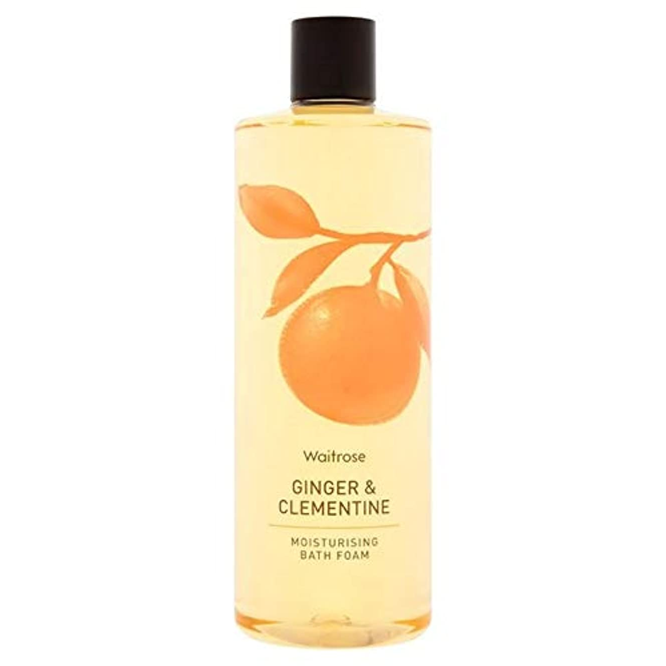 [Waitrose ] ウェイトローズジンジャー&クレメンタイン泡風呂500ミリリットル - Waitrose Ginger & Clementine Foam Bath 500ml [並行輸入品]