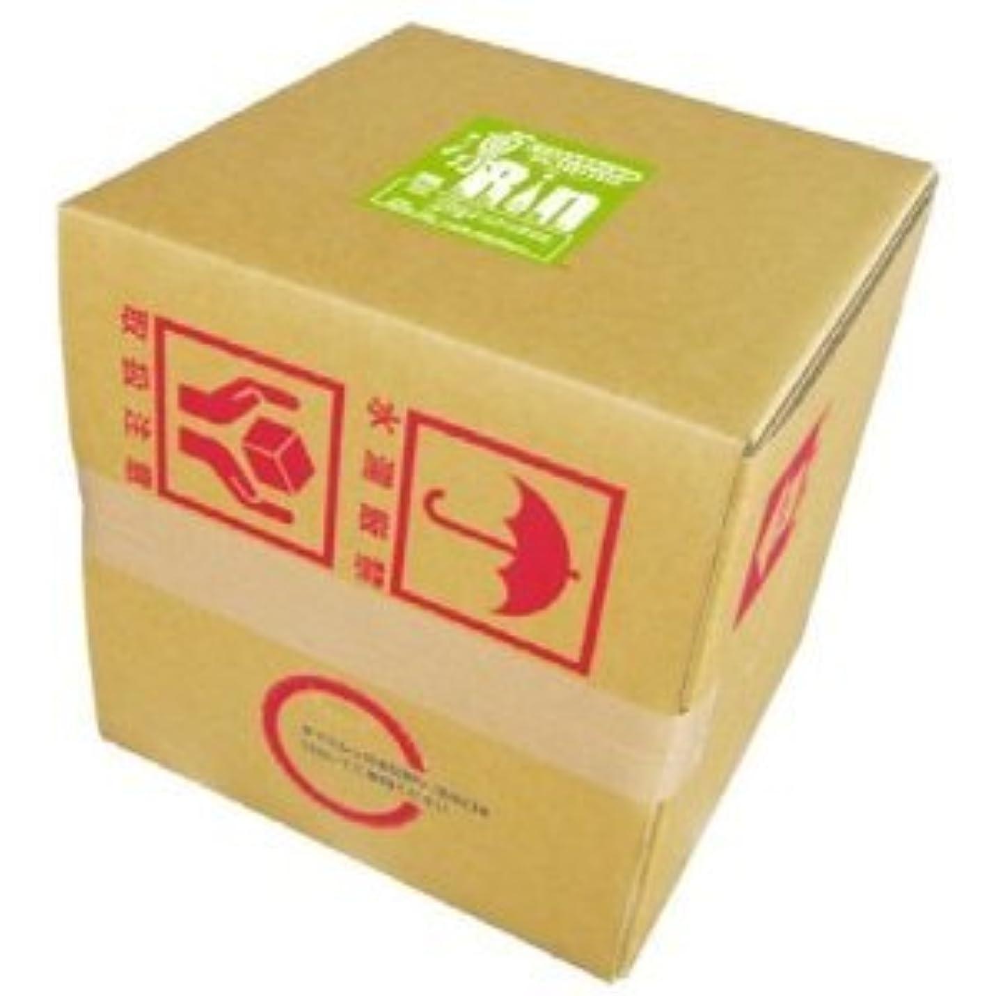 じゃがいもジョグ領収書くさの葉化粧品 ボディソープ 凛 20リットル 箱
