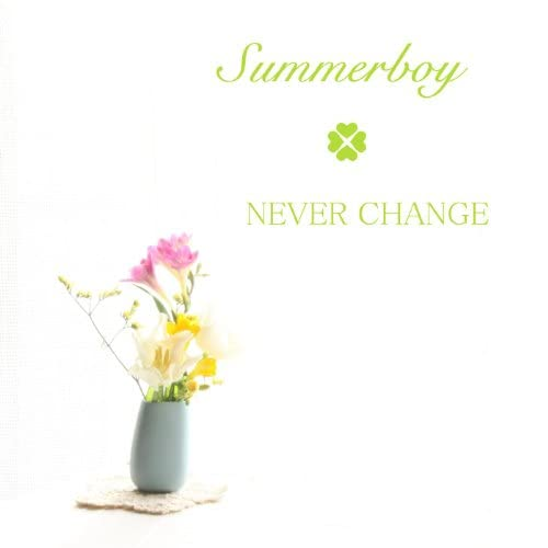 Summerboy