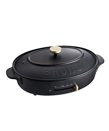 BRUNOブルーノオーバルホットプレート本体プレート3種(たこ焼き深鍋平面)ブラックBlack黒おすすめおしゃれかわいいこれ1台一台蓋ふた付き1200w温度調節洗いやすい1人2人3人用小型ひとり暮らしにもBOE053-BK