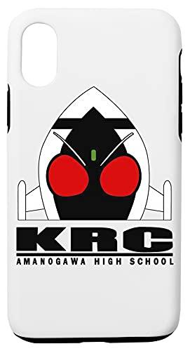 Kamen Rider Club Custodia Per Telefono Compatibile Con iPhone X, iPhone XS Copertura in Plastica + Silicone Dura Hard Plastic Cover
