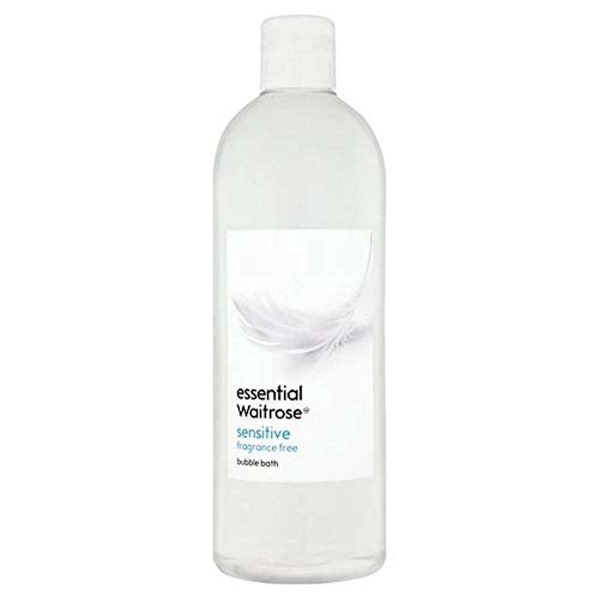 昆虫を見る保険返還[Waitrose ] 基本的なウェイトローズ泡風呂に敏感な750ミリリットル - Essential Waitrose Bubble Bath Sensitive 750ml [並行輸入品]