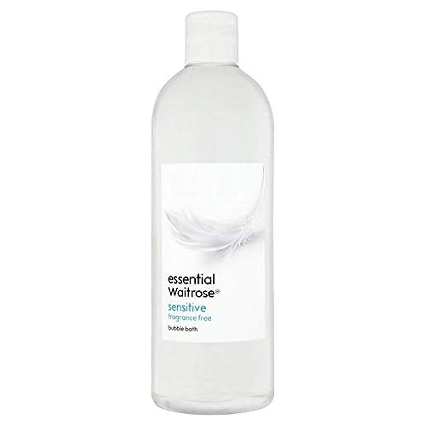 スカリージャンクションスーパーマーケット[Waitrose ] 基本的なウェイトローズ泡風呂に敏感な750ミリリットル - Essential Waitrose Bubble Bath Sensitive 750ml [並行輸入品]
