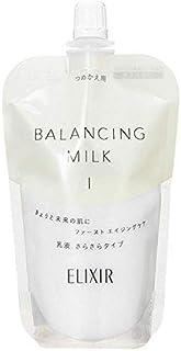 シセイドウ 資生堂 エリクシール ルフレ バランシング ミルク (つめかえ用) 110mL II とろとろタイプ (在庫) [並行輸入品]