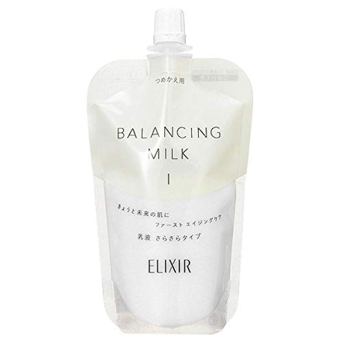 書誌ランドリーヘアシセイドウ 資生堂 エリクシール ルフレ バランシング ミルク (つめかえ用) 110mL II とろとろタイプ (在庫) [並行輸入品]