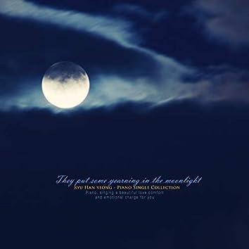 달빛에 그리움을 담아