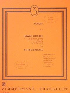 School voor Hawaii gitaar - gearrangeerd voor Hawaii - gitaar [noten / sheetmusic] Componis: BarESEL ALFRED