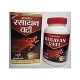 RAJBAIDH Rasayan Vati (200 Tablets)