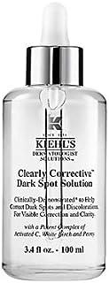 KIEHLS キールズ DS クリアリーホワイト ブライトニング エッセンス 100mL(限定品)