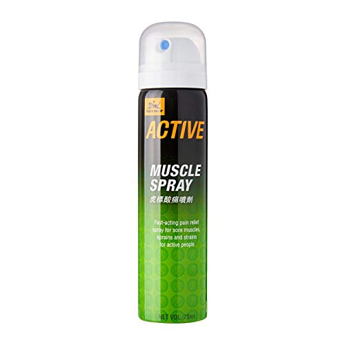 TIGER BALM ACTIVE MUSCLE SPRAY 75ML 虎标酸痛喷剂 effective muscle pain reliever