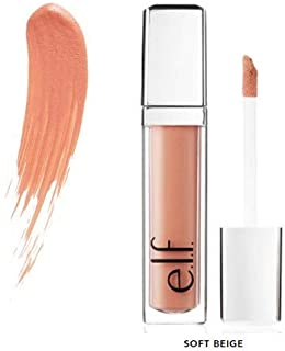 e.l.f. Beautifully Bare Smooth Matte Eyeshadow 93012 Soft Beige