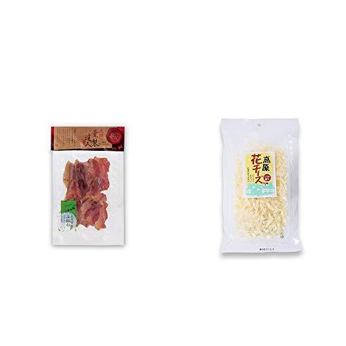 [2点セット] 薫製達人 豚バラベーコン燻製(60g)[飛騨山椒付き]・高原の花チーズ(56g)