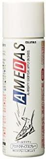 [コロンブス] AMEDAS 600 防水スプレー(アメダス600) 51144