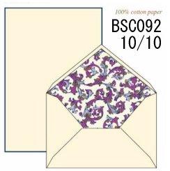 ロッシ1931 レターセット 16 x 21.5cm BSC092