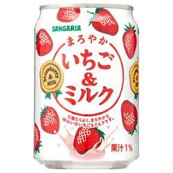 サンガリア まろやかいちご&ミルク 275g缶×24本入×(2ケース)