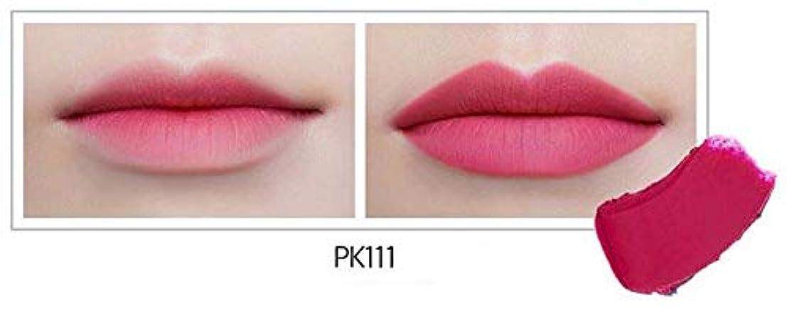 みすぼらしい冷笑する酸化物[ビヂボブ] VDIVOV [リップカットルージュベルベット3.8g] Lip Cut Rouge Velvet 3.8g [海外直送品] (PK111)