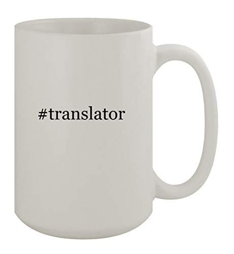 #translator - 15oz Ceramic White Coffee Mug, White