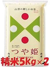 山形県産 特別栽培 つや姫 精米10kg (5kg×2)