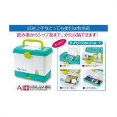 便利な救急箱 AS-2001