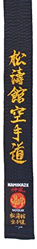 Kamikaze SCHWARZGURT Shotokan Karate DO AUF JAPANISCH (Kanji): Satin 6-1/2 / 320 cm