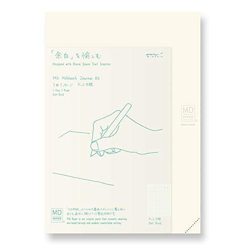 デザインフィル ミドリ ノート MDノート ジャーナル A5 1日1ページ ドット方眼 15264006