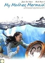 My Mother The Mermaid Korean Movie Dvd (Jeon Do Yeon) English Sub NTSC All