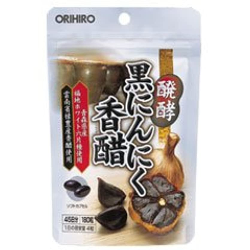 松明特権複数オリヒロ 発酵黒にんにく香醋 180粒 【アウトレット】
