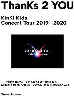 KinKi Kids Concert Tour 2019-2020 ThanKs 2 YOU 初回限定盤 [DVD]