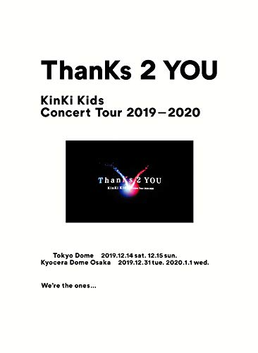 KinKi Kids Concert Tour 2019-2020 ThanKs 2 YOU 初回限定盤 (特典なし) [Blu-ray]
