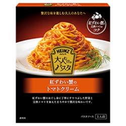 ハインツ 大人むけのパスタ 紅ずわい蟹のトマトクリーム 130g×10箱入×(2ケース)